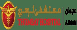 Thumbay Hospital, Ajman