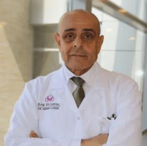 Dr. Ahmed Said Ahmed Ateek