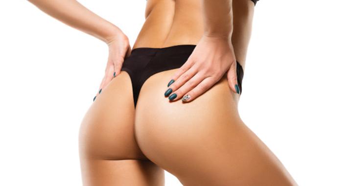 What Is Brazilian Butt Lift?